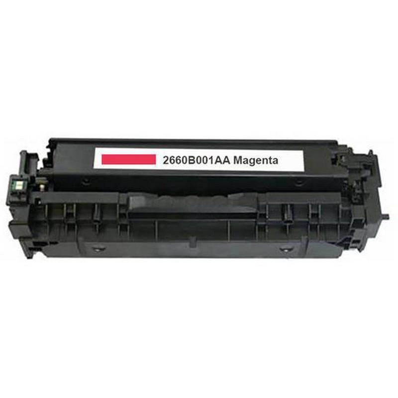 Cheap Canon 118-M Magenta Toner Cartridge-Canon 2660B001AA