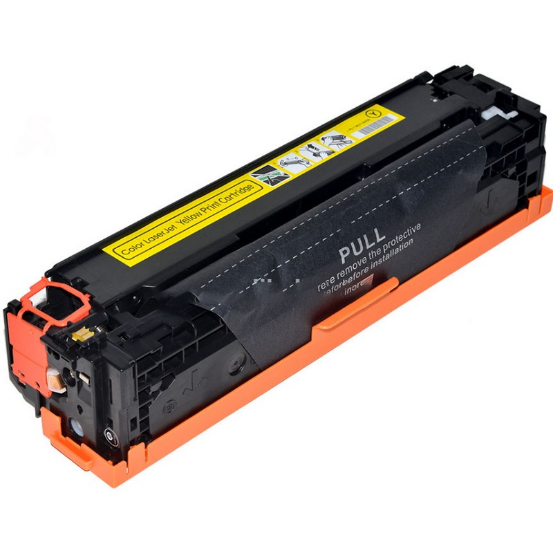 Cheap Canon 131-Y Yellow Toner Cartridge-Canon 6269B001AA