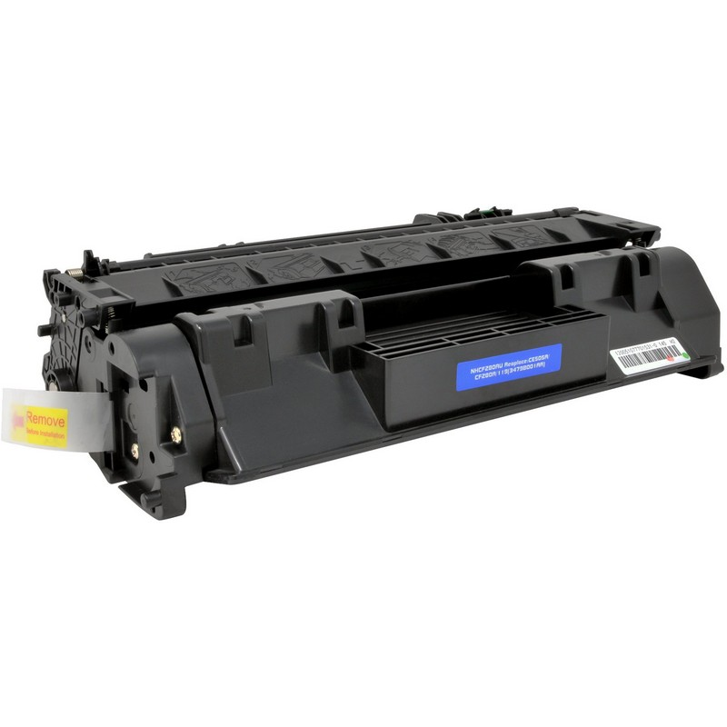 Cheap Canon CARTRIDGE 119II Black Toner Cartridge-Canon 3480B001AA