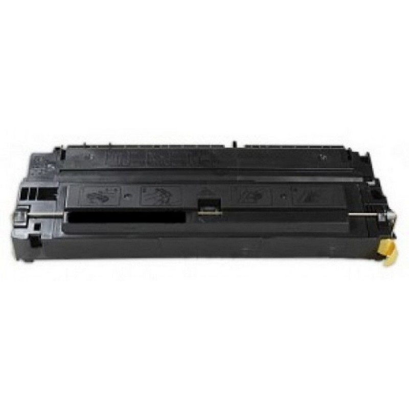 Canon FX2 Black Toner Cartridge