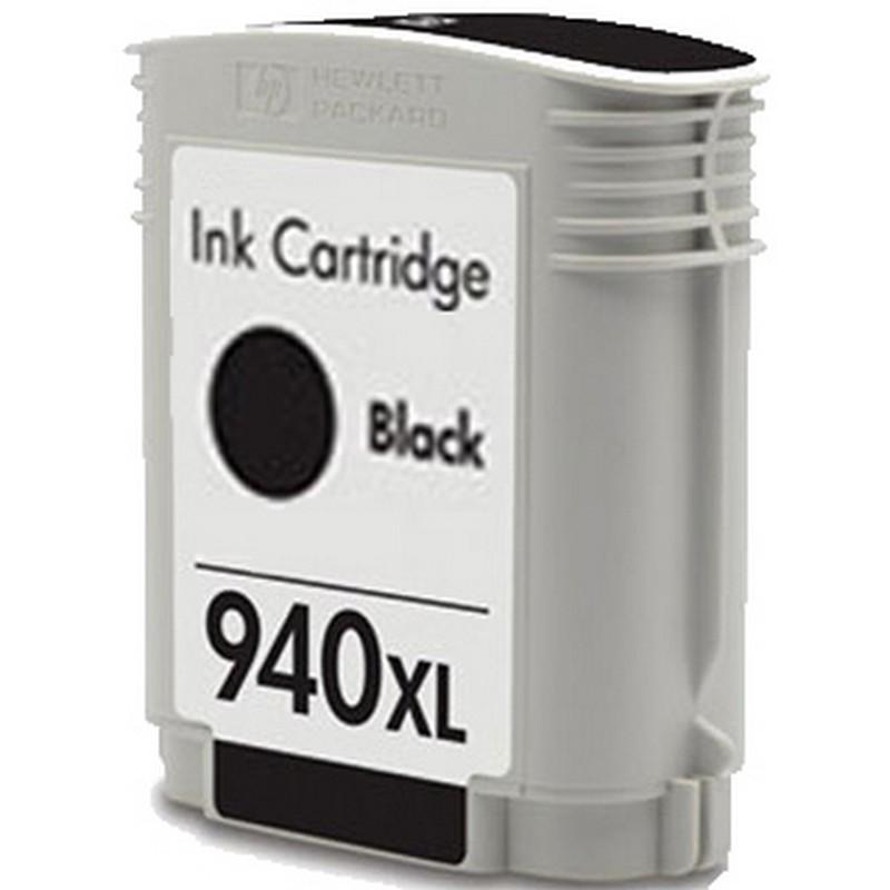 HP C4906AN Black Ink Cartridge-HP #940XLBK